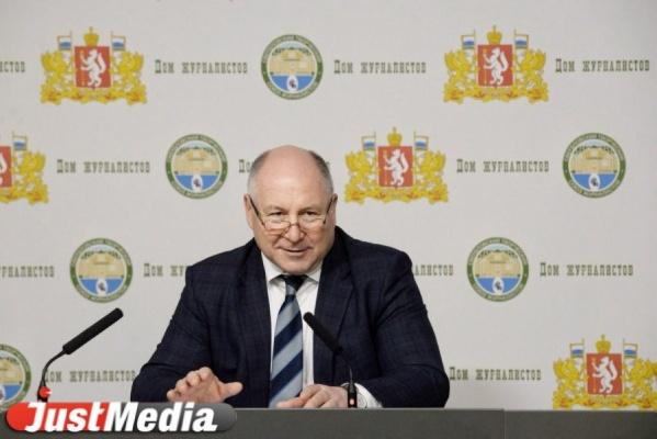 Глава свердловского избиркома рассказал, как будут проходить выборы президента