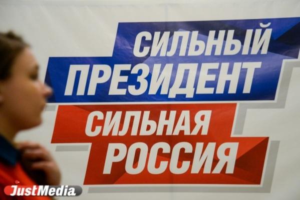 В детском саду Асбеста нашли агитацию за Путина. ФОТО