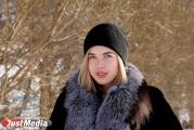 Анна Климец, «Уралочка-НТМК»: «Солнышко светит также ярко, как улыбка». В Екатеринбурге -4 и небольшой снег. ФОТО, ВИДЕО