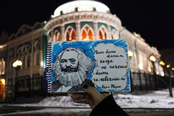 Нарисованные философы прогулялись по Екатеринбургу