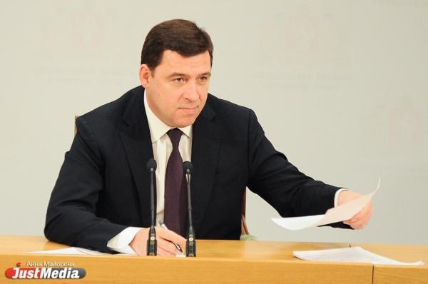Куйвашев: «Локомотивы роста» способствуют эффективному внедрению инноваций и созданию новых производств»
