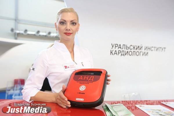 Первые портативные дефибрилляторы появятся в мэриях, на вокзалах, в музеях школах и аэропорту Кольцово