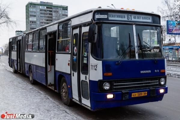 В Екатеринбурге пять автобусных маршрутов изменят схему движения