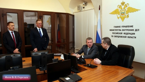 Свердловчане высказали свое мнение о работе полиции. ФОТО