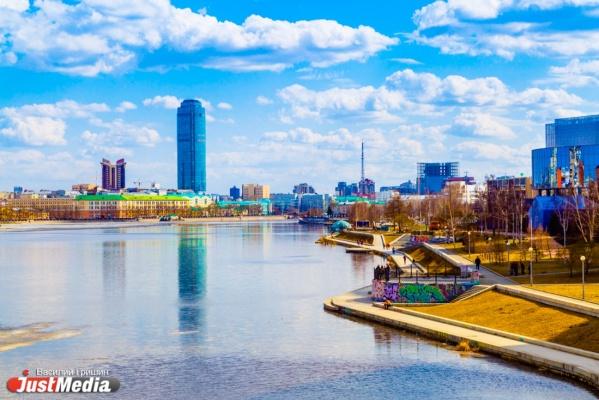 Ростуризм включил Екатеринбург в перечень привлекательных для туристов городов