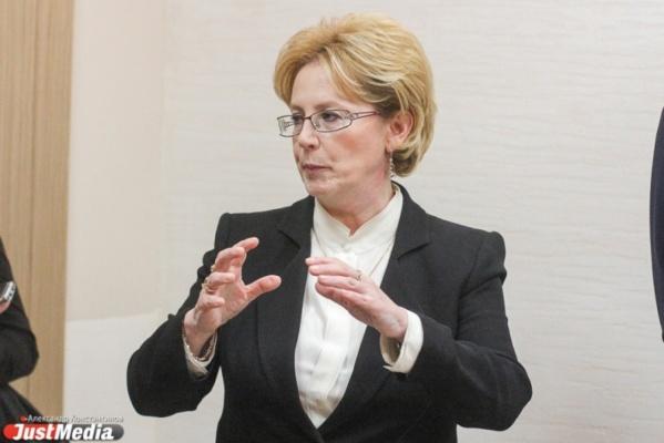 Министр Скворцова в Екатеринбурге обсудит инновации в здравоохранении