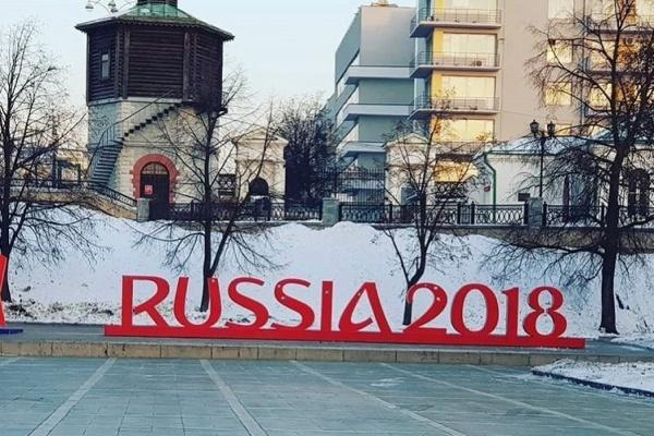 В день приезда Путина в центре Екатеринбурга с размахом отметят 100 дней до ЧМ-2018