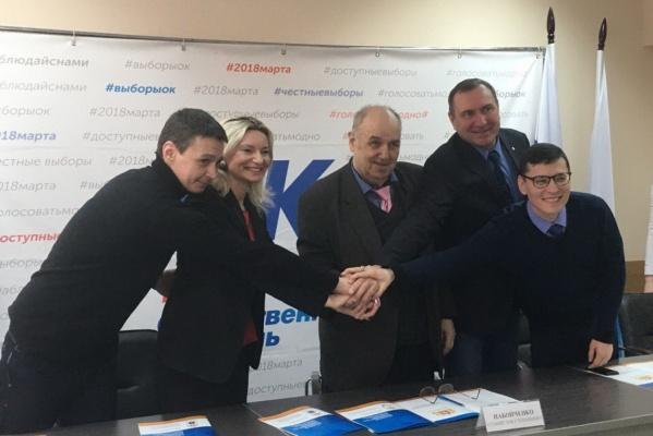 Наблюдателями на мартовских выборах в Свердловской области будут ветераны, чернобыльцы, юристы и молодежный избирком