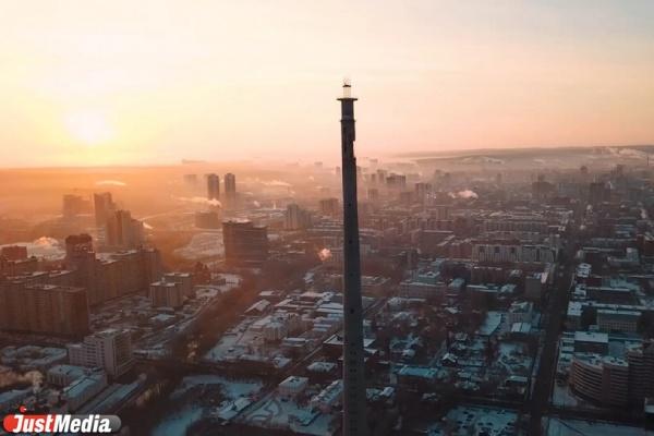 Госохрана начала исследовать телебашню Екатеринбурга на предмет культурной ценности
