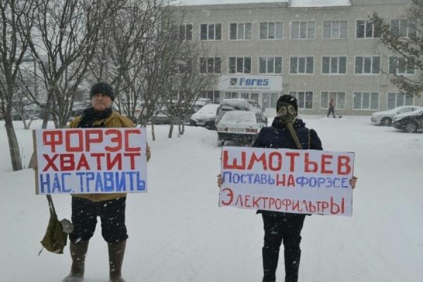 Асбестовские коммунисты требуют от Росприроднадзора постоянного контроля за местным заводом. ДОКУМЕНТ