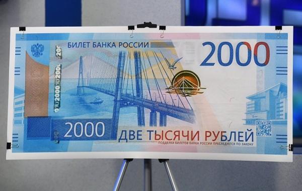 Екатеринбург вошел в топ-3 городов по перепродаже новых банкнот