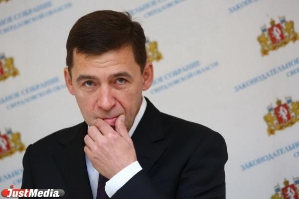 Куйвашев назначил ответственных за запуск скоростного трамвая до Пышмы