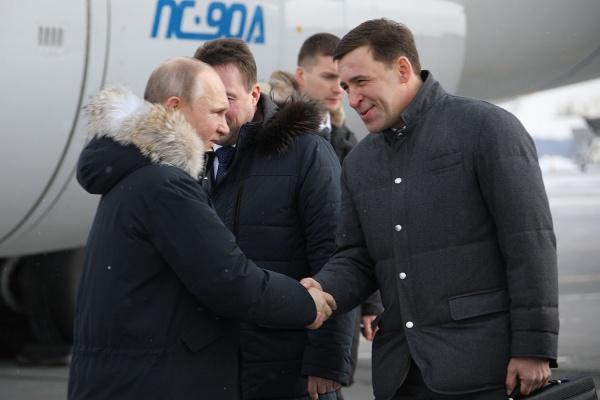 Владимир Путин приземлился в Кольцово. ФОТО