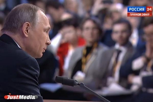 Руководство ЧТПЗ попросило Путина поддержать армейский проект, реализуемый в Свердловской области