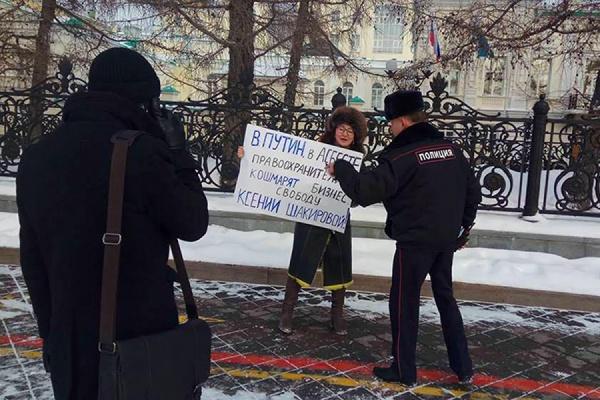 Асбестовский депутат вышла на пикет против произвола силовиков в день приезда Путина. ФОТО