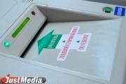 КОИБы последней модели впервые испытают в Екатеринбурге на выборах президента