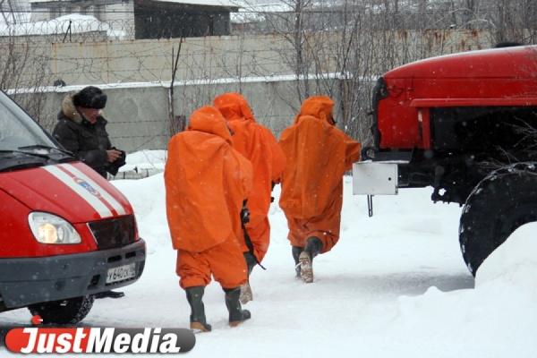 Свердловские спасатели перешли в режим повышенной готовности