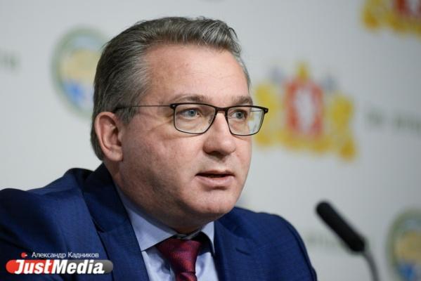 АКРА повысило кредитный рейтинг Свердловской области