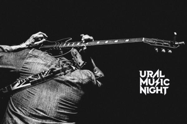 На Ночь музыки в Екатеринбург приедут Emir Kusturica и Иван Дорн
