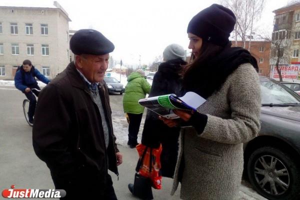 Общественники собирают подписи против незаконного размещения помета со Среднеуральской птицефабрики