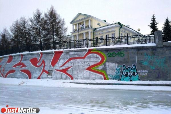 МЧС назвало опасные места на Городском пруду Екатеринбурга, где нельзя ходить по льду. СПИСОК