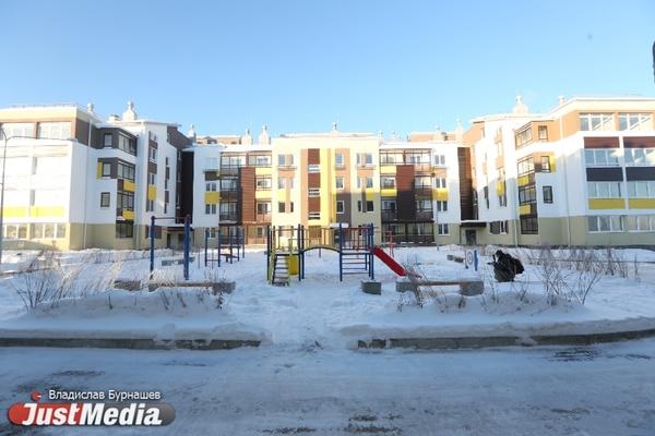 Житель Екатеринбурга отсудил у ЛСР 241 тысячу рублей за протекающий потолок и плесень