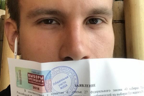 Определился 1-ый проголосовавший навыборах президента Российской Федерации