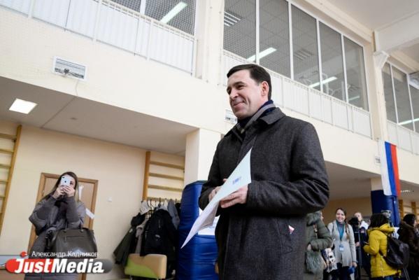 Губернатор Свердловской области Евгений Куйвашев проголосовал на выборах президента РФ