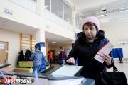 Четыре КОИБа вышли из строя в Екатеринбурге