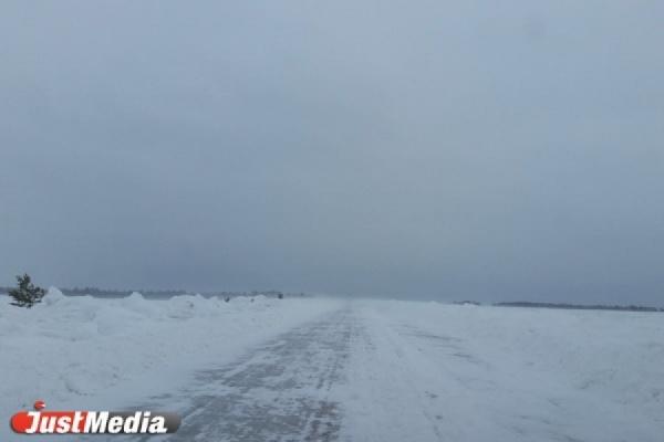 Сильные снегопады и ураганный ветер обрушатся на Свердловскую область. МЧС объявило штормовое предупреждение