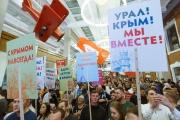 В екатеринбургском штабе Путина в день выборов прошел митинг в честь присоединения Крыма