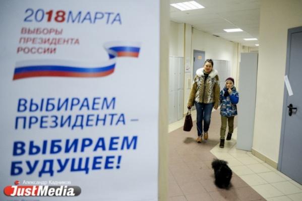 Екатеринбург показал на выборах исторически рекордную явку, а Путина на Урале любят чуть больше, чем в целом по стране