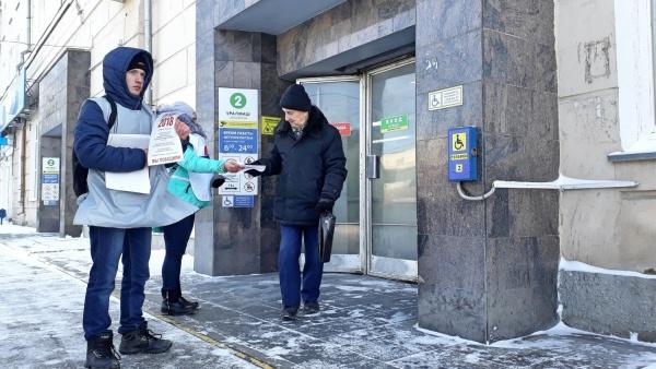 Свердлвские активисты ОНФ начали раздавать прохожим победные листовки Путина