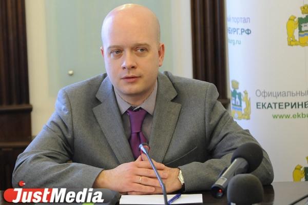 Главный эколог мэрии Екатеринбурга может получить назначение в правительстве региона уже на этой неделе