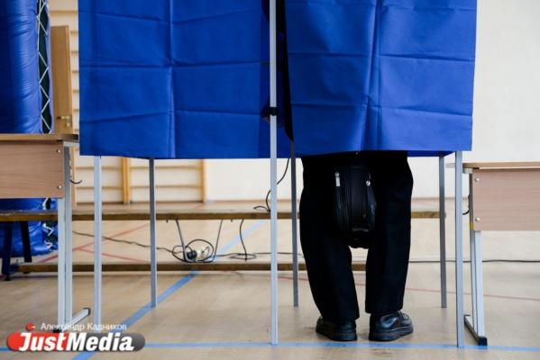 Свердловская область вошла в десятку лучших регионов по явке на избирательные участки и по голосам за Путина