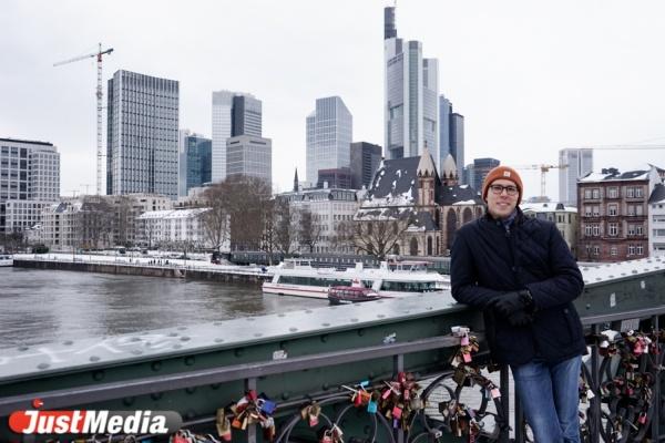Инженер-конструктор Максим Булатов: «Привет из Франкфурта-на-Майне. Держитесь, скоро будет весна». В Екатеринбурге +2, но сильный ветер. ФОТО, ВИДЕО