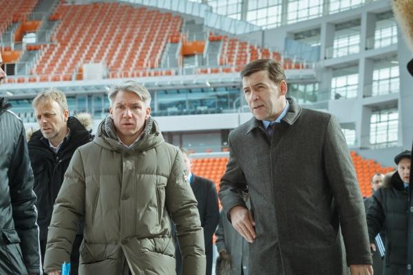 Инспекция FIFA оценила «Екатеринбург Арену»