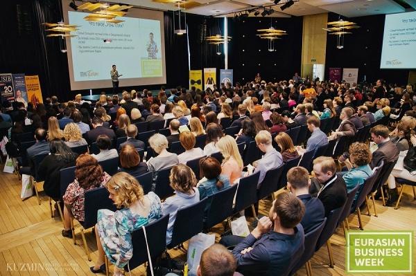 В Екатеринбурге в третий раз пройдет форум «Евразийская Неделя Бизнеса»