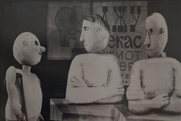 В Екатеринбурге через афиши и фото расскажут мифы о Театре кукол