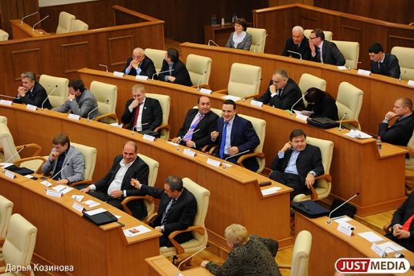 Свердловское закосбрание покидает депутат Лобов