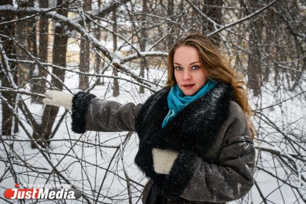 Наташа Нечаева, радио «Шансон»: «Если вам на улице улыбается незнакомый человек, то, значит, это весна». В Екатеринбурге около нуля. ФОТО, ВИДЕО