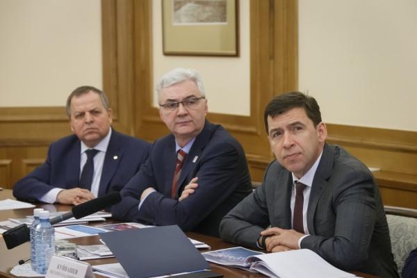 Евгений Куйвашев выбрал утопическую концепцию развития парка ЭКСПО-2025. Шорт-лист
