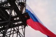 На вершину телебашни, которую завтра должны снести, залезли активисты и отказываются спускаться. ФОТО