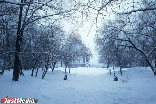 Свердловский Гидрометцентр: «С 28 марта начнутся регулярные дневные оттепели, но быстрого наступления весны пока не ожидается». ФОТО