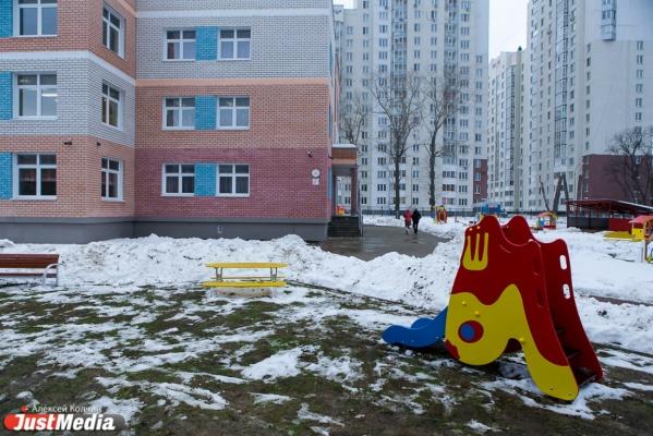 Прокуратура нашла среди работников екатеринбургских школ и детских садов ранее судимых людей
