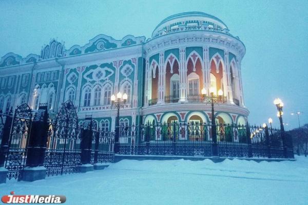 Знаковые здания Свердловской области погасят подсветку в «Час Земли»
