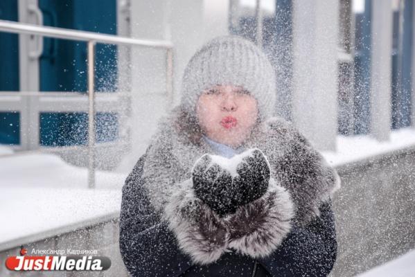Ольга Самойлова, Свердловское МЧС: «Зима – это, конечно, хорошо, но уже очень хочется тепла». В Екатеринбурге +3, вечером снег. ФОТО, ВИДЕО
