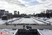Пейзажи Екатеринбурга, которые мы больше не увидим. Безбашенный город в 12 фотографиях