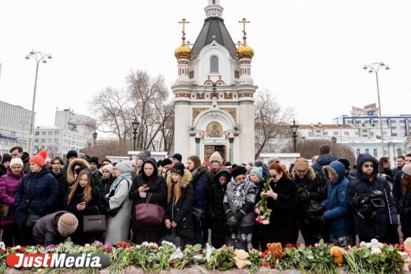 «Чем дети хуже Брежнева и Андропова?» Екатеринбуржцы потребовали общенационального траура по погибшим в Кемерове