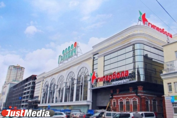 В Екатеринбурге проверки торговых центров начали с «Гринвича»